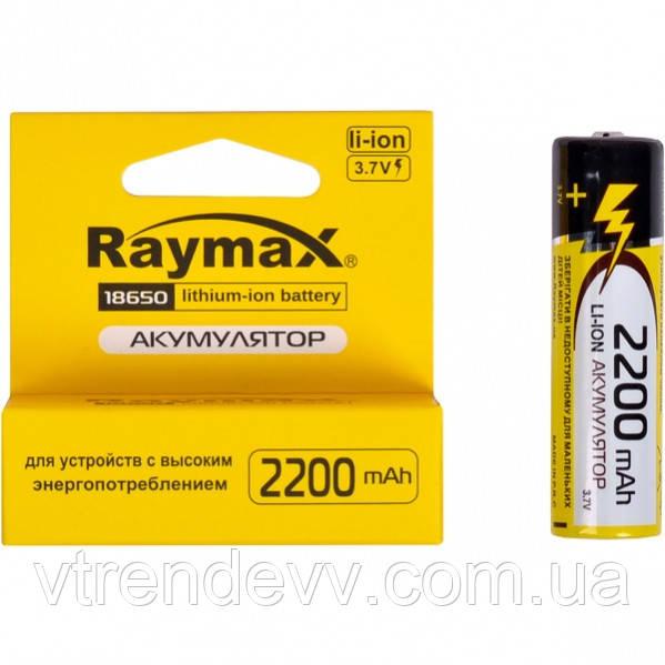 Аккумулятор Raymax 18650 2200 mAh Li-ion Original