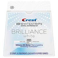 Отбеливающие полоски Crest 3D Brilliance White