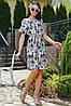 ✔️ Летнее платье-туника летучая мышь 44-52 размера черное