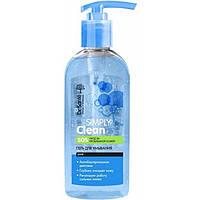 Гель для умывания Dr. Sante Simply Clean для проблемной кожи, 200 мл