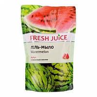 "Крем-мыло Fresh Juice (запаска) ""Арбуз"", 460 мл"