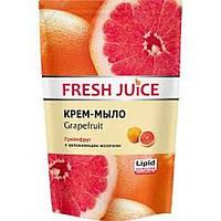 """Крем-мыло Fresh Juice (запаска) """"Грейпфрут"""", 460 мл"""