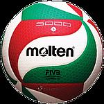 Мяч волейбольный Molten V5M5000 Official