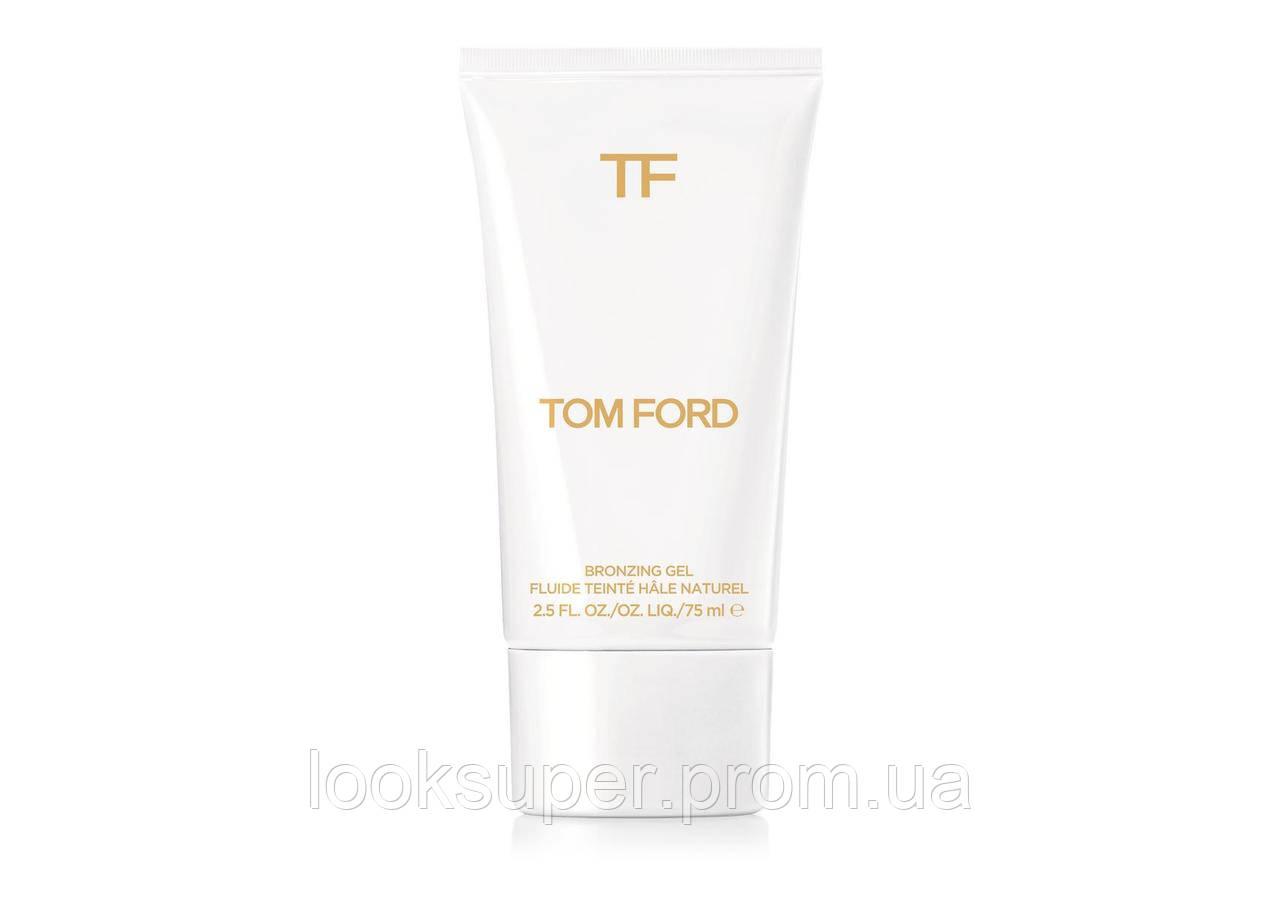 Бронзирующий гель для лица TOM FORD   BRONZING GEL 75g