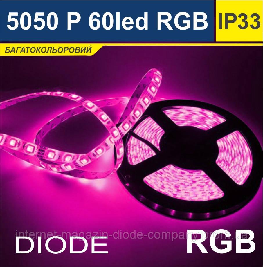 Світлодіодна стрічка SMD 5050/60 шт RGB