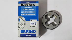 Плашка М14х2 HSS для метрической резьбы KRINO-12005 Италия