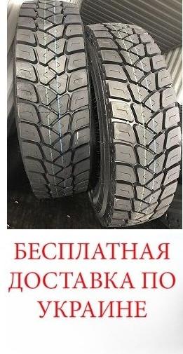 315 80 22.5 Safecess SFC39 новые шины китай карьер