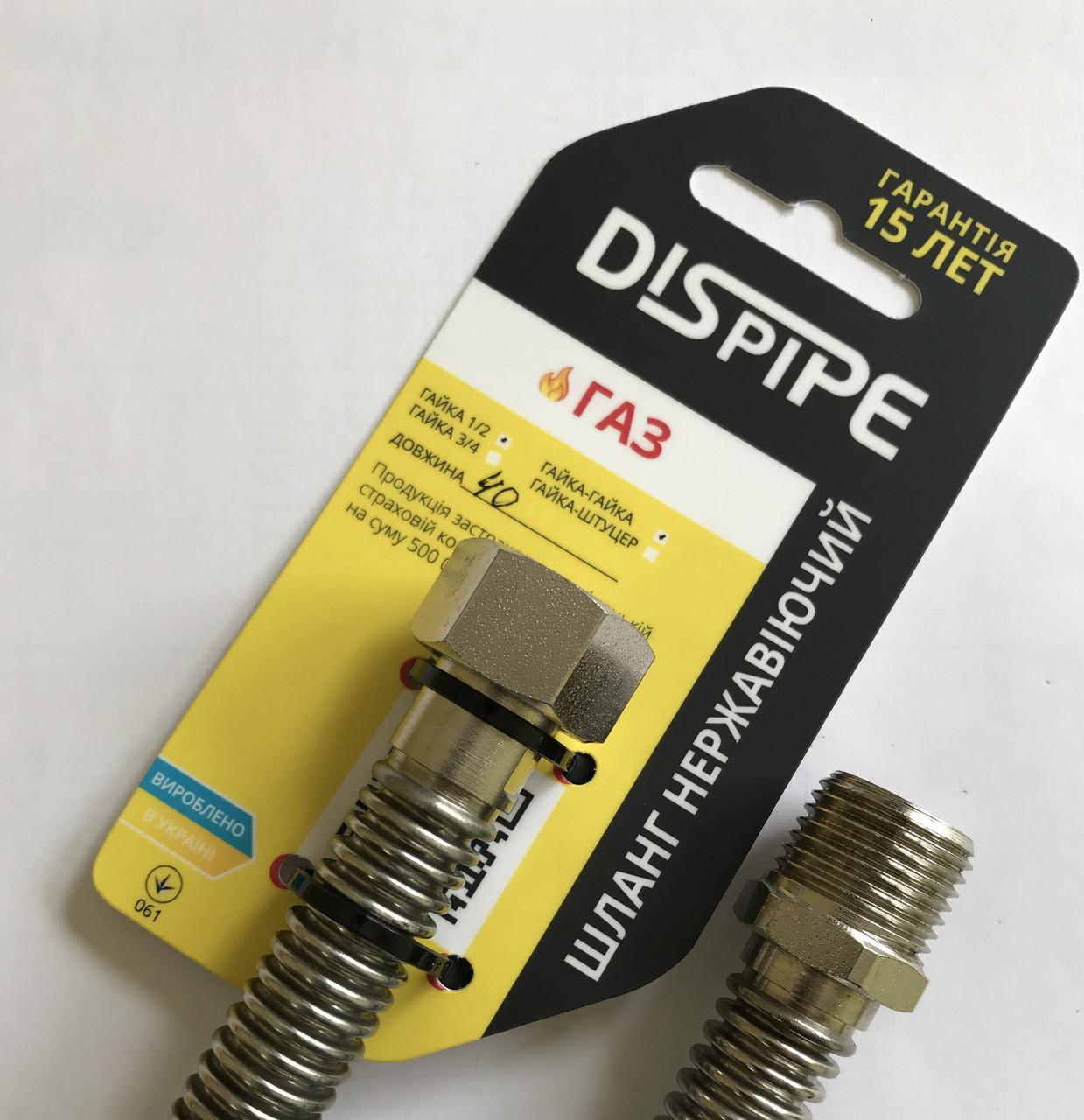 """Шланг нержавіючий для підведення газу DN012 Dispipe 1/2""""х1/2"""" 250 см РР"""