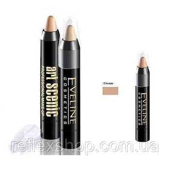 Корректирующий карандаш Eveline Art Make-up Stick №1 крем