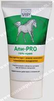 Гели для лошадей охлаждающе-согревающие, для лечения суставов