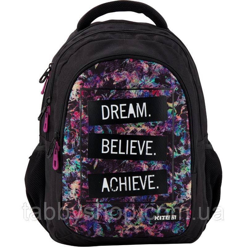 Рюкзак школьный подростковый KITE Education 8001-3