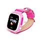 Смарт-часы сGPS, Wi-Fi, Smart Baby Watch Q90 Розовые, фото 4