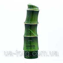 Крем для рук NATURAL FRESH 97% Bamboo