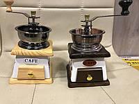 Кофемолка керамическая