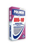 Полимин ШБ-10 Фасад-Старт Белая армированная цементная шпаклевка