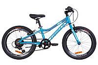 """Велосипед 20"""" Formula ACID 1.0 14G Vbr рама-10"""" Al аквамарин 2019"""