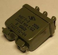 Конденсатор МБГП-3200В 2х0.5мкф