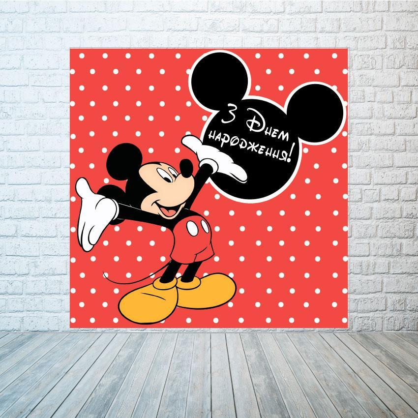 Баннер  Микки Маус красный горошек, выбирите дизайн в изображениях