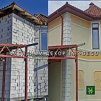 Отделка углов фасада дома