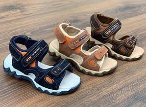Босоножки детские сандалии кожа 28-35