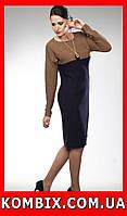 Классическое вязаное платье прямого силуэта | цвет - коричневый + синий, фото 1