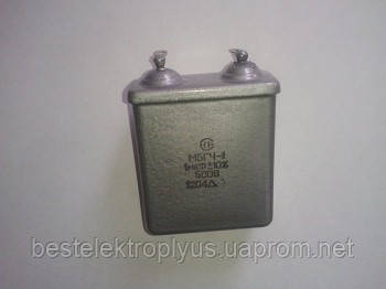 КонденсаторМБГЧ-1 500В 1мкф