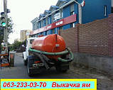 Выкачка ям Лисники,Романков,Хотов, фото 2
