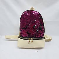 Рюкзак с паетками, Рюкзак женский оптом, рюкзак из кожзама оптом, фото 1