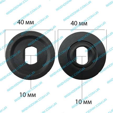 Шайбы для дисковой пилы 10х10 , фото 2
