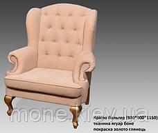 """Кресло руководителя """"Вальтер"""" в коже, фото 3"""