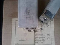 КонденсаторМБГЧ-1 750В 2мкф