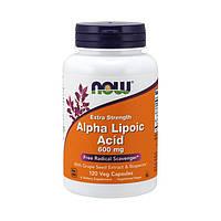 Альфа-липоевая кислота NOW Alpha Lipoic Acid 600 mg Extra Strength 120 veg caps