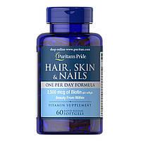 Витамины для кожи, волос и ногтей Puritan's Pride Hair, Skin & Nails One Per Day Formula 60 softgels