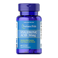Гиалуроновая кислота Puritan's Pride Hyaluronic Acid 50 mg 60 capsules
