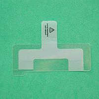 Стикер для снятия аккумуляторной батареи Apple iPhone 5