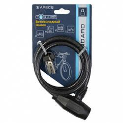 Замки велосипедные APECS 100см.