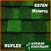 Гибкая черепица RUFLEX Esten Изумруд