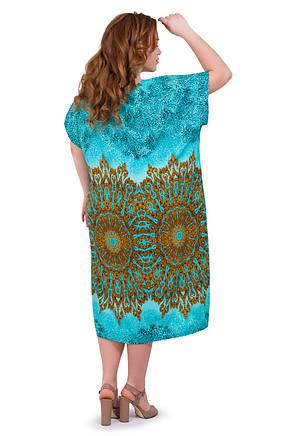 Женское летнее платье 1706-4, фото 2