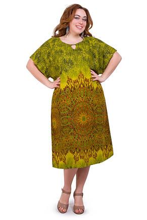 Женское летнее платье 1706-5, фото 2