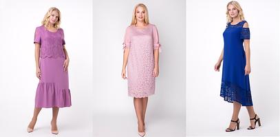Сукні великих розмірів на літо 2019