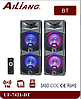 "Активная стерео система колонки Ailiang UF-7421-DT, Bluetooth, 180W, 10"" дюймов, подсветка ( Реплика ), фото 10"