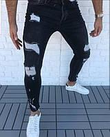 Мужские ультрамодные джинсы с потертостями чёрный