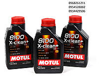 Масло 5W30 X-clean+ 8100 (1L) MOTUL (Франция) 854711