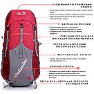 Рюкзаки экспедиционные на 70 литров New Outlander красные (AV 1214), фото 2