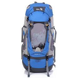 Рюкзак мужской туристический на 70-80 л New Outlander синий (AV 1211)
