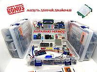 Arduino Uno Набор Starter Kit на базе UNO R3 + box