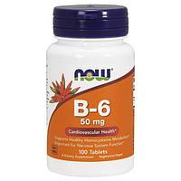 Вітамін B6 (піридоксин)NOW B-6 50 mg 100 tab