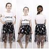 Юбка фатин для девочек от 8 до 14 лет.