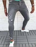 Мужские ультрамодные джинсы с потертостями серый