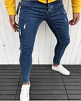 Мужские ультрамодные джинсы с потертостями синий